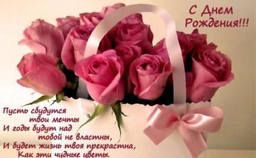 http://sd.uploads.ru/t/LveiU.jpg