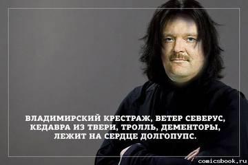 http://sd.uploads.ru/t/LwZIh.jpg