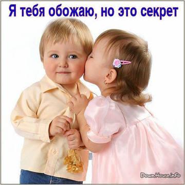 http://sd.uploads.ru/t/Lxzyt.jpg