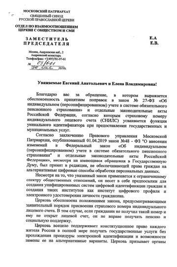 http://sd.uploads.ru/t/LzeQS.jpg