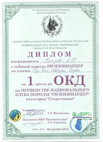 http://sd.uploads.ru/t/M2yL4.jpg
