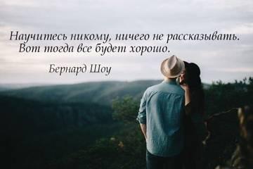 http://sd.uploads.ru/t/M4jys.jpg