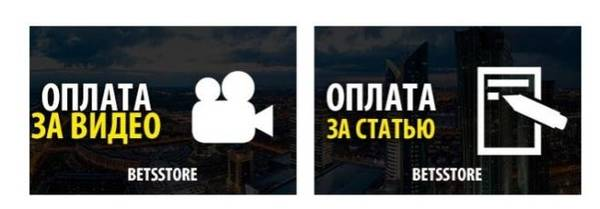 http://sd.uploads.ru/t/M4z1c.jpg