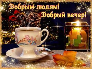 http://sd.uploads.ru/t/M513X.jpg