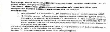 http://sd.uploads.ru/t/M54iG.jpg
