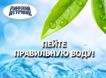 http://sd.uploads.ru/t/M6Lvp.jpg