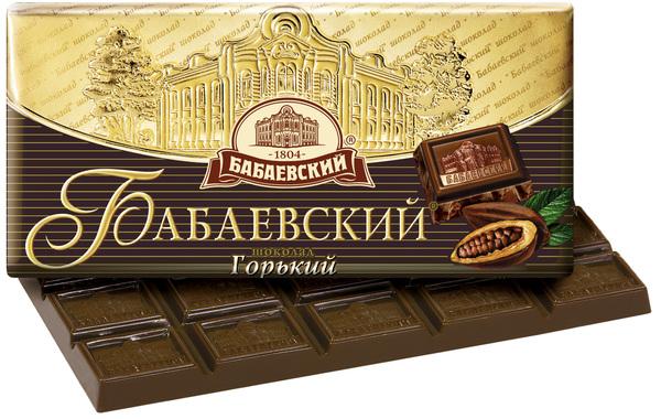 http://sd.uploads.ru/t/M961l.jpg