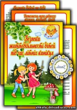 http://sd.uploads.ru/t/MDAjH.jpg