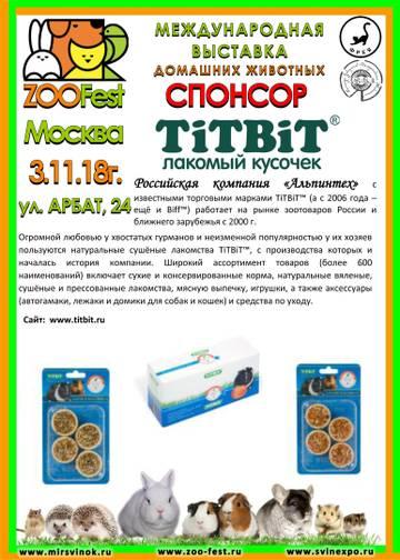 http://uploads.ru/MGQw8.jpg
