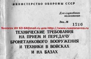 http://sd.uploads.ru/t/MHF0Z.jpg