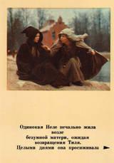 http://sd.uploads.ru/t/MP4s9.jpg