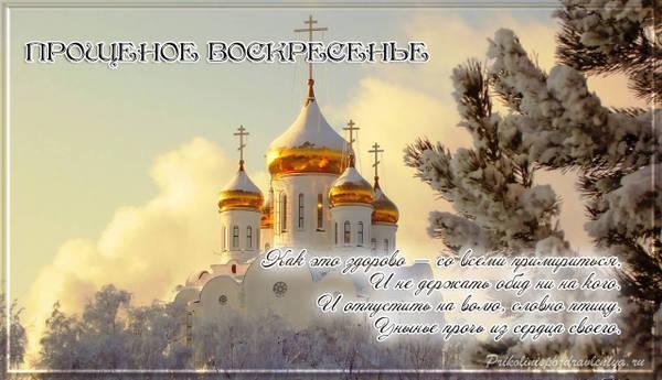 http://sd.uploads.ru/t/MPU5v.jpg