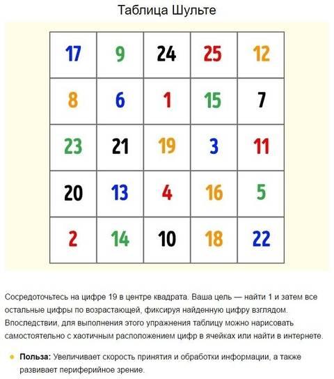 http://sd.uploads.ru/t/MQqfN.jpg