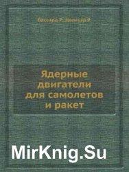 http://sd.uploads.ru/t/MSOcb.jpg