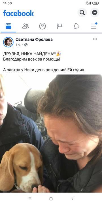 http://sd.uploads.ru/t/MUK8u.jpg