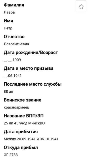 http://sd.uploads.ru/t/MVgCh.jpg