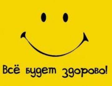http://sd.uploads.ru/t/MXDAs.jpg