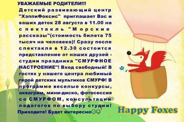 http://sd.uploads.ru/t/MYhmC.jpg