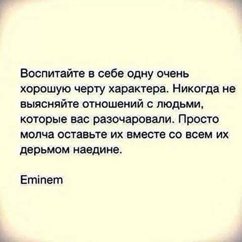 http://sd.uploads.ru/t/MZ2im.jpg