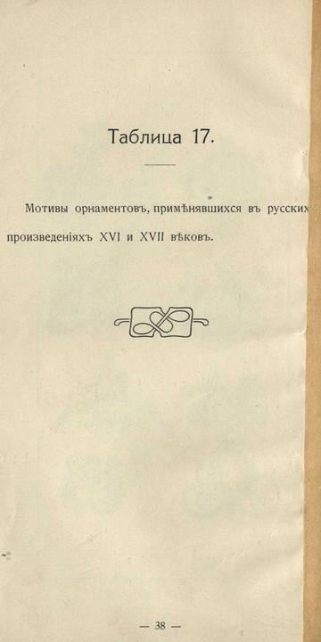http://sd.uploads.ru/t/MaZ2b.jpg
