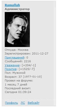 http://sd.uploads.ru/t/MgVNw.jpg