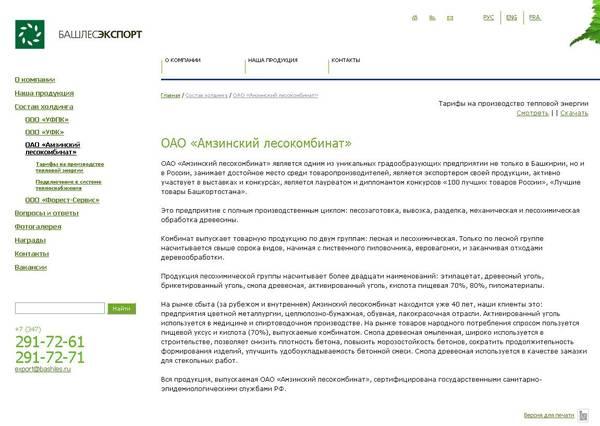 http://sd.uploads.ru/t/MgoJV.jpg