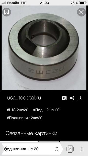 http://sd.uploads.ru/t/Mh1EF.png