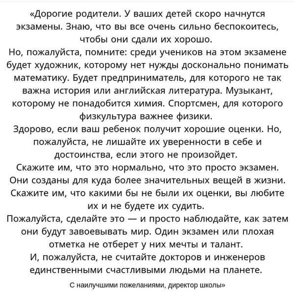 http://sd.uploads.ru/t/MhZyo.jpg
