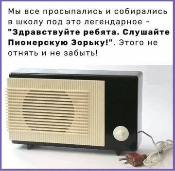http://sd.uploads.ru/t/MjQVY.jpg