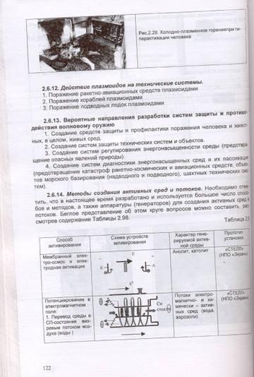 http://sd.uploads.ru/t/Mng5c.jpg