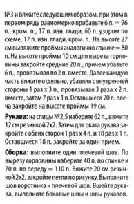 http://sd.uploads.ru/t/MnkRb.jpg