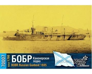 Новости от SudoModelist.ru - Страница 13 MuBse