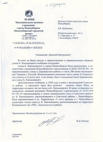 http://sd.uploads.ru/t/MuJo4.jpg