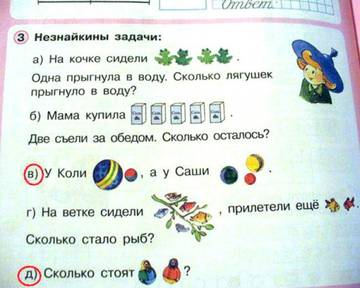 http://sd.uploads.ru/t/N2jYh.jpg
