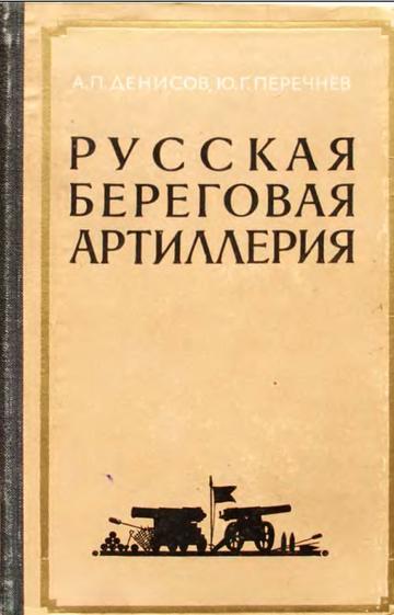 http://sd.uploads.ru/t/N4zoR.png