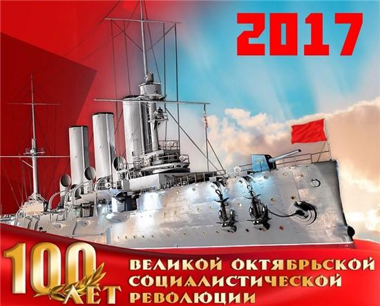 http://sd.uploads.ru/t/N5fMC.jpg