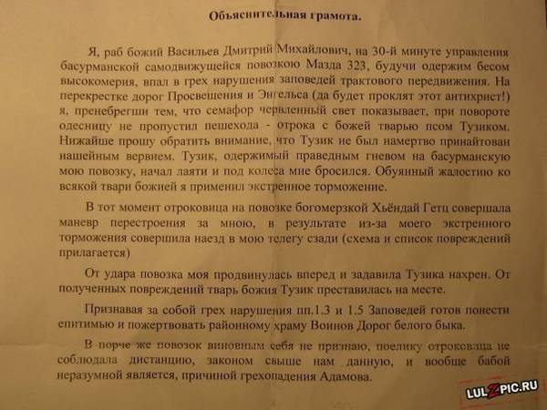 http://sd.uploads.ru/t/N90nP.jpg