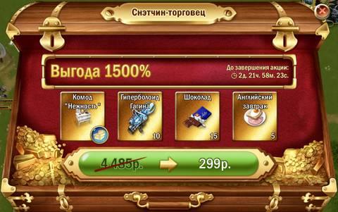 http://sd.uploads.ru/t/N9I6d.jpg
