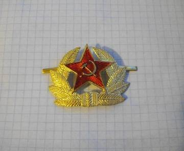 http://sd.uploads.ru/t/N9YiA.jpg