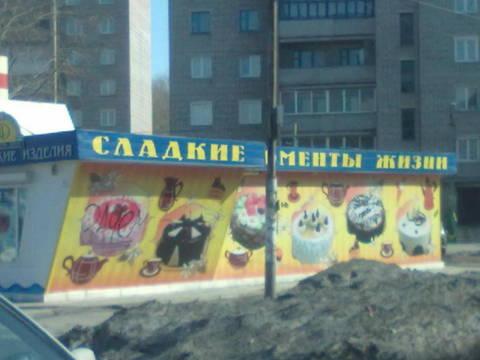 http://sd.uploads.ru/t/N9weK.jpg