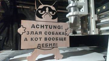 http://sd.uploads.ru/t/NBe62.jpg