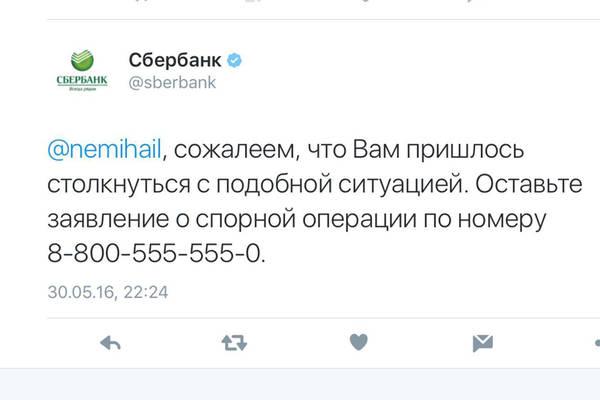 http://sd.uploads.ru/t/NEXAp.jpg