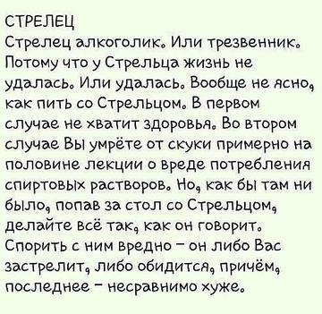 http://sd.uploads.ru/t/NFctP.jpg