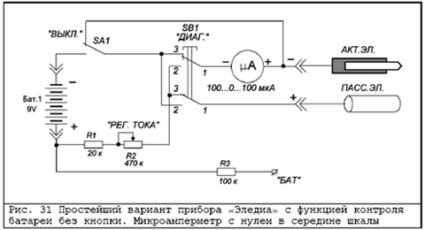 http://sd.uploads.ru/t/NFleJ.png