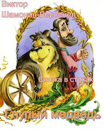 http://sd.uploads.ru/t/NIE0m.jpg