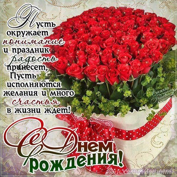 http://sd.uploads.ru/t/NIa5u.jpg