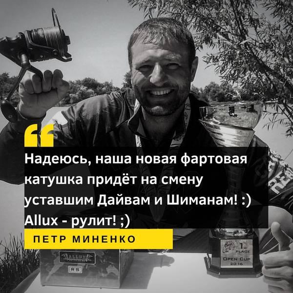 http://sd.uploads.ru/t/NJe5W.jpg
