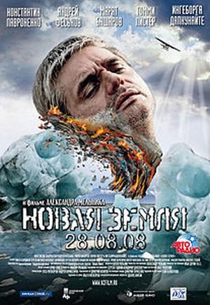http://sd.uploads.ru/t/NKyUk.jpg
