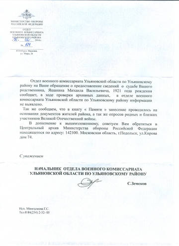 http://sd.uploads.ru/t/NLPcw.jpg