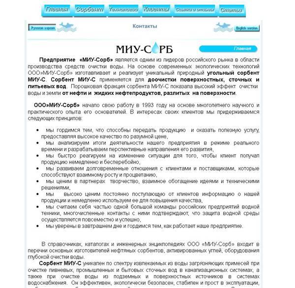 http://sd.uploads.ru/t/NQiSu.jpg